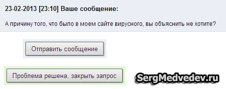 Поддержка Kaspersky Lab6