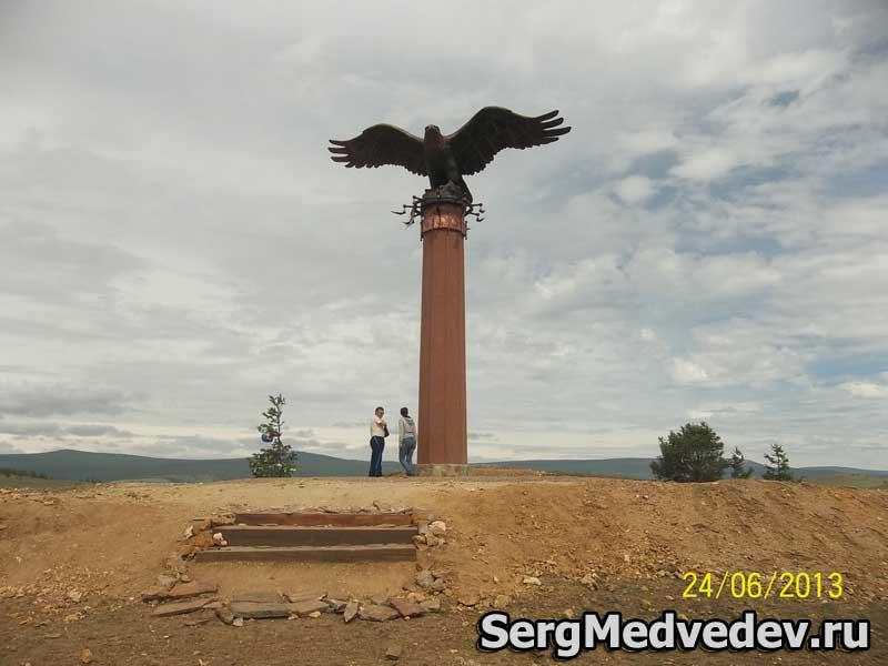 Орел-шаман в Еланцах