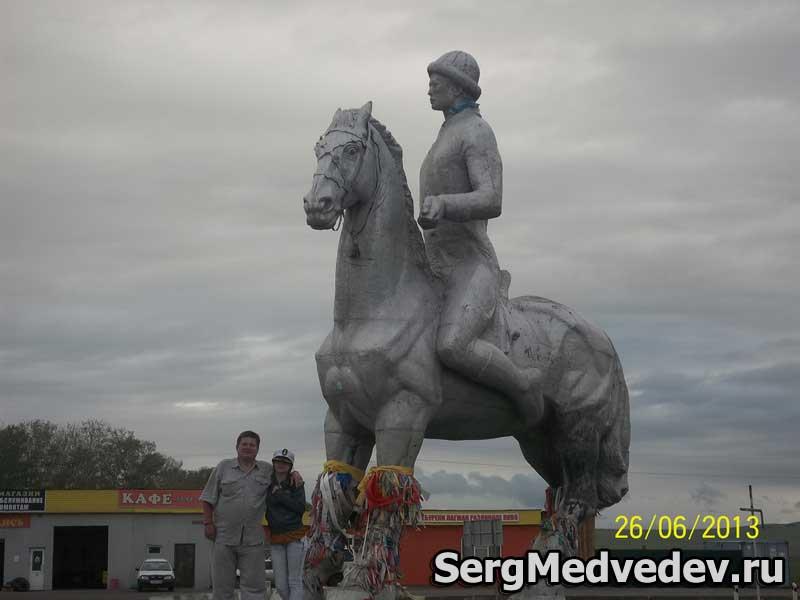Памятник в Усть-Орде