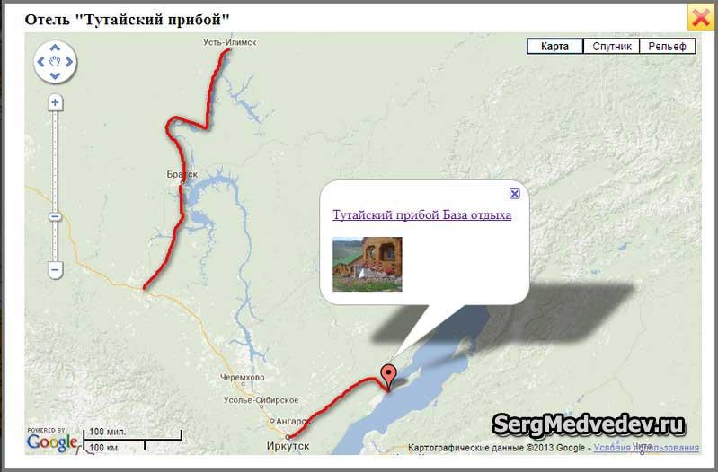 Путь на Тутайский прибой