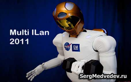 советник Multi Ilan