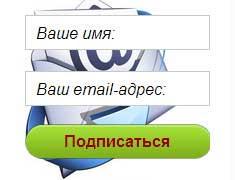 подписка на новые статьи блога SergMedvedev.ru