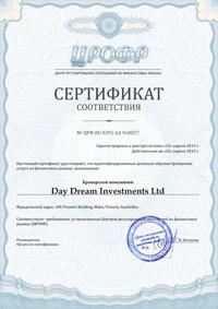 Сертификат брокера uTrader