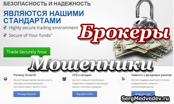 Рейтинг брокеров бинарных опционов 2014