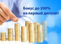 Бесплатные сигналы для бинарных опционов от брокера Воспари
