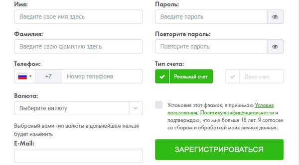 Зарегистрироваться на вебинар Финмакс
