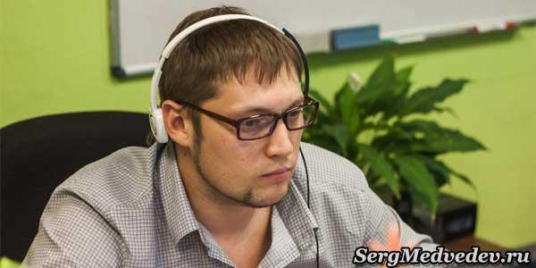 Интервью с Сергеем Лукиновым-3