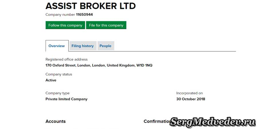 Assist Broker LTD