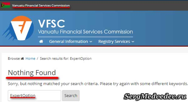 Vanuatu Financial Service Commission: ExpertOption