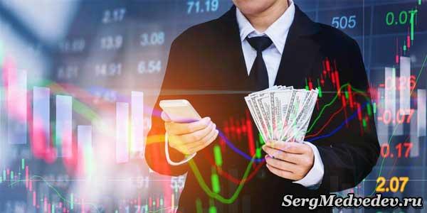 Трейдеры фондового рынка и бинарных опционов в РФ. Как стать трейдером?