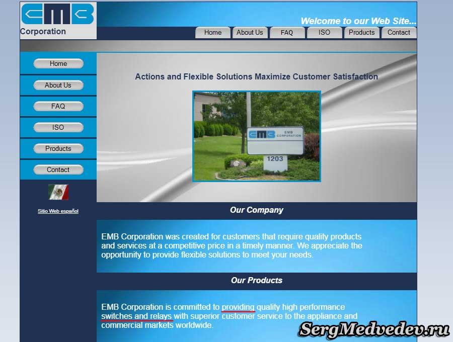 EMB Corp Limited Ltd